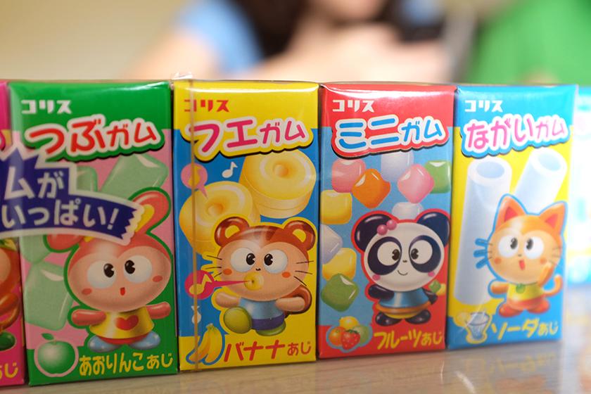 Gum Gum Five chicletes japoneses bairro Liberdade