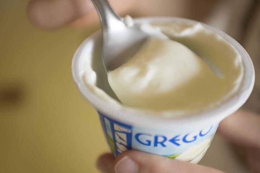 Iogurte grego Paulista sabor baunilha