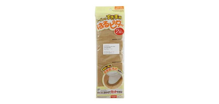 Adesivo para vão entre piso e vaso Daiso Japan