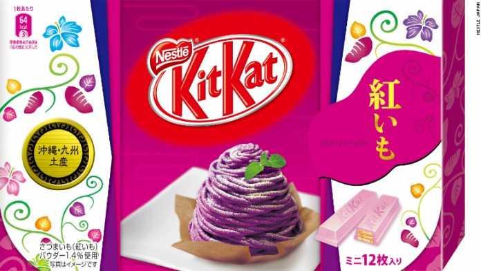 Nova Fábrica Kit Kat Japão