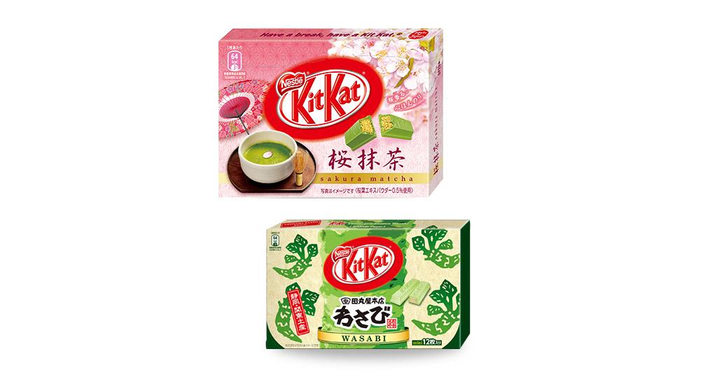 Kit Kat sabores estranhos