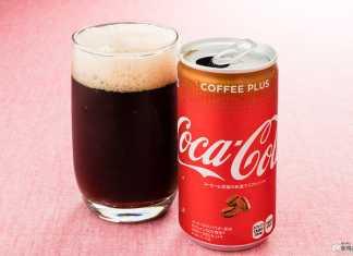 Coca-Cola Coffee Plus Japão