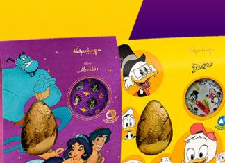 Ovos do Aladdin e do Tio Patinhas Kopenhgen