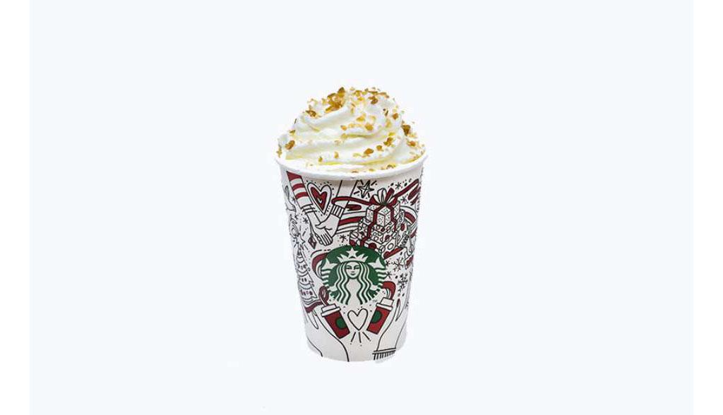 Caramelo Brûlée Latte Starbucks