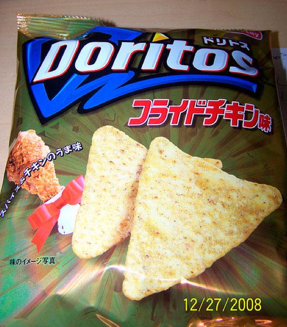 Doritos Frango Frito