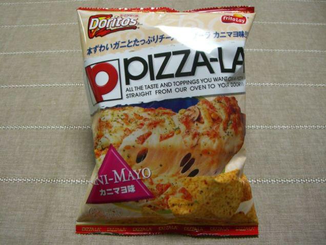 Doritos Pizza com Maionese e Caranguejo