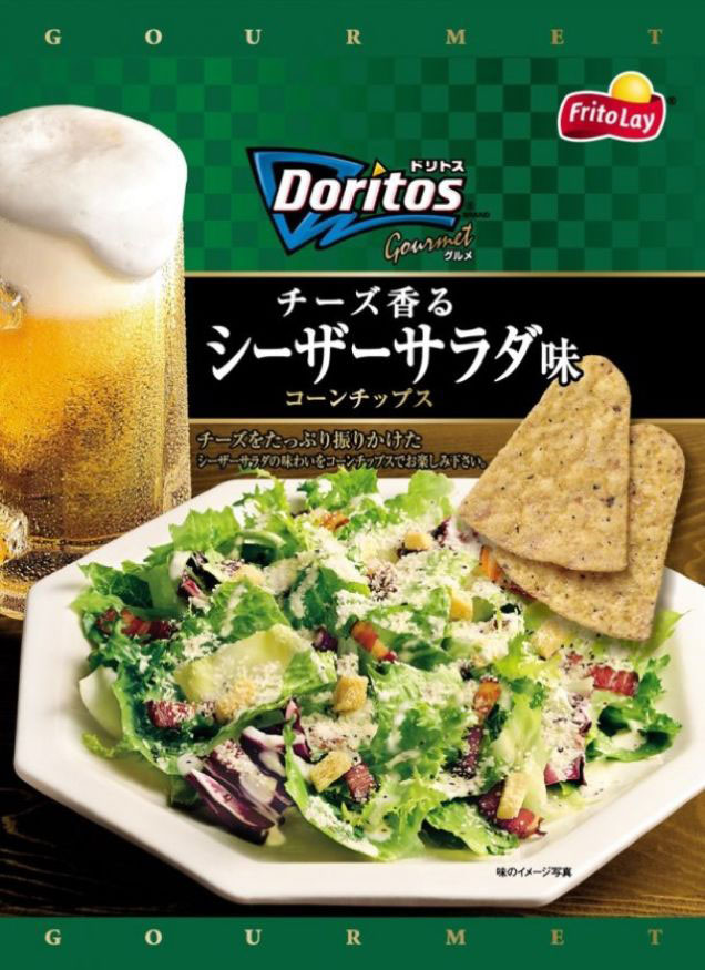 Doritos Salada de Caesar