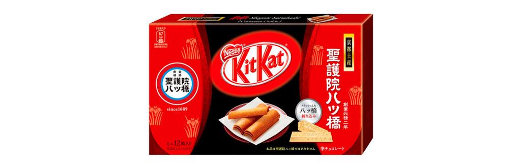 Kit Kat Biscoito de Canela Japão