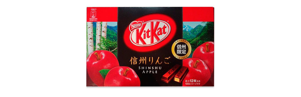 Kit Kat Maçã Japão