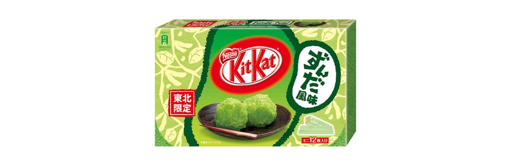 Kit Kat Soja Japão